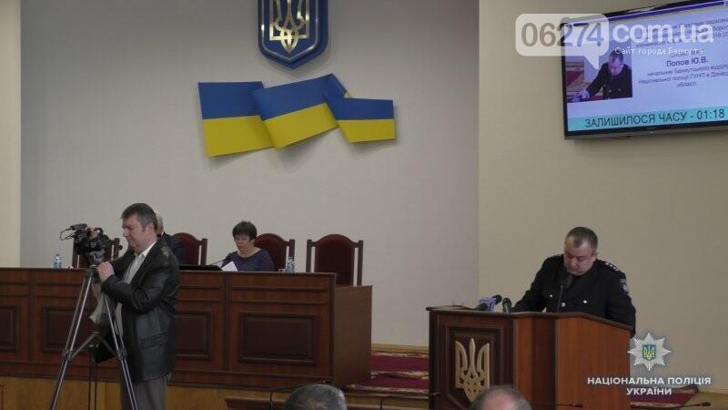 Начальник бахмутской полиции Юрий Попов отчитался перед громадой, фото-1