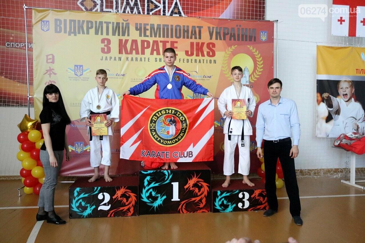 Каратисты Бахмута привезли с Чемпионата Украины 32 медали, фото-10