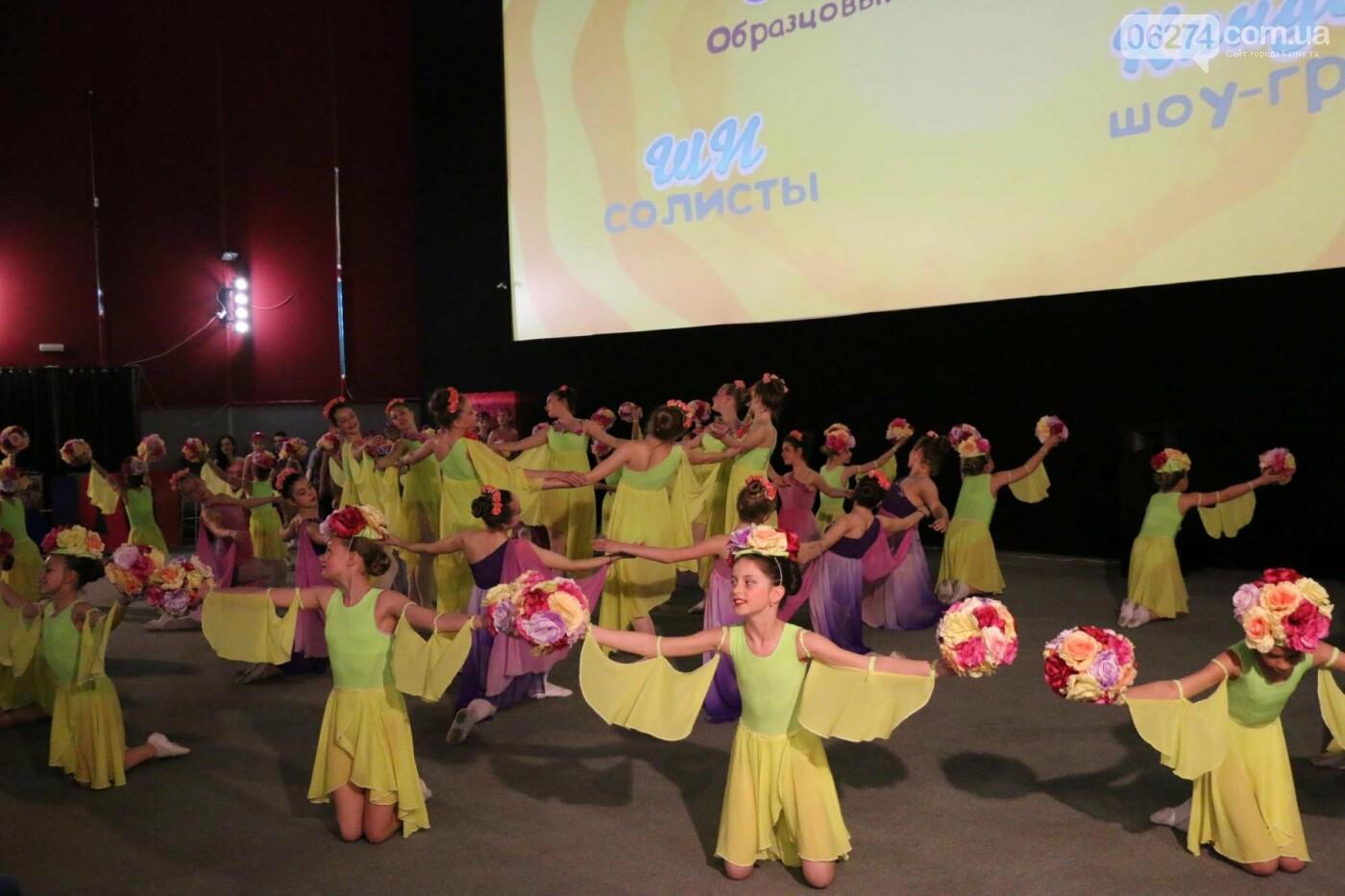 В Бахмуте прошел отчетный концерт образцового ансамбля танца «Непоседы» (ФОТОРЕПОРТАЖ), фото-3