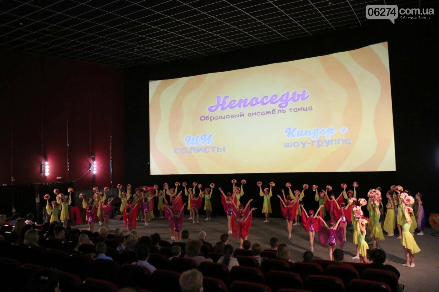 В Бахмуте прошел отчетный концерт образцового ансамбля танца «Непоседы» (ФОТОРЕПОРТАЖ), фото-1