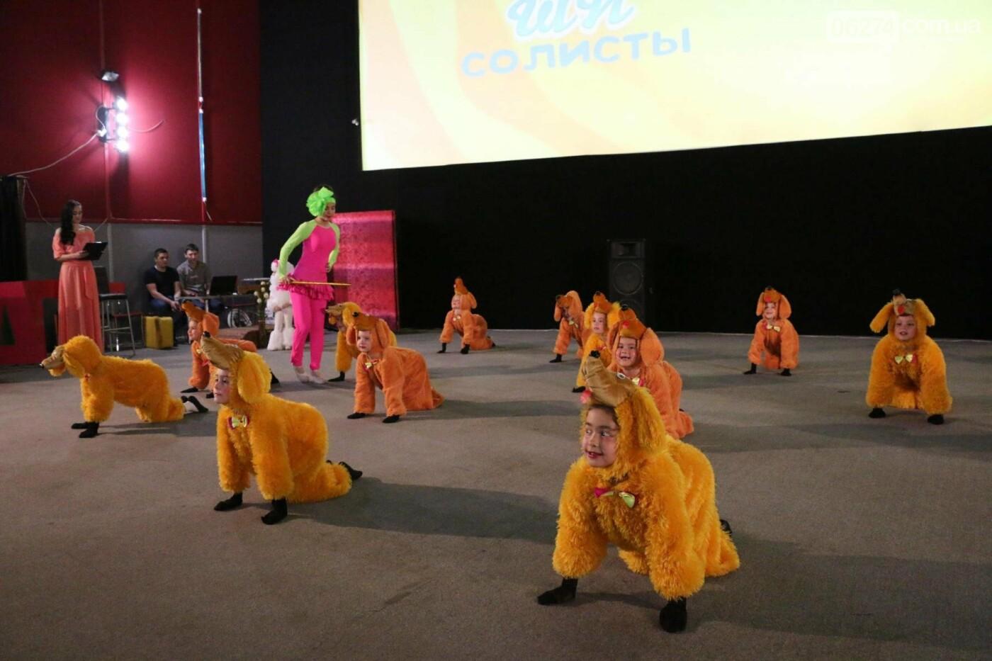 В Бахмуте прошел отчетный концерт образцового ансамбля танца «Непоседы» (ФОТОРЕПОРТАЖ), фото-5