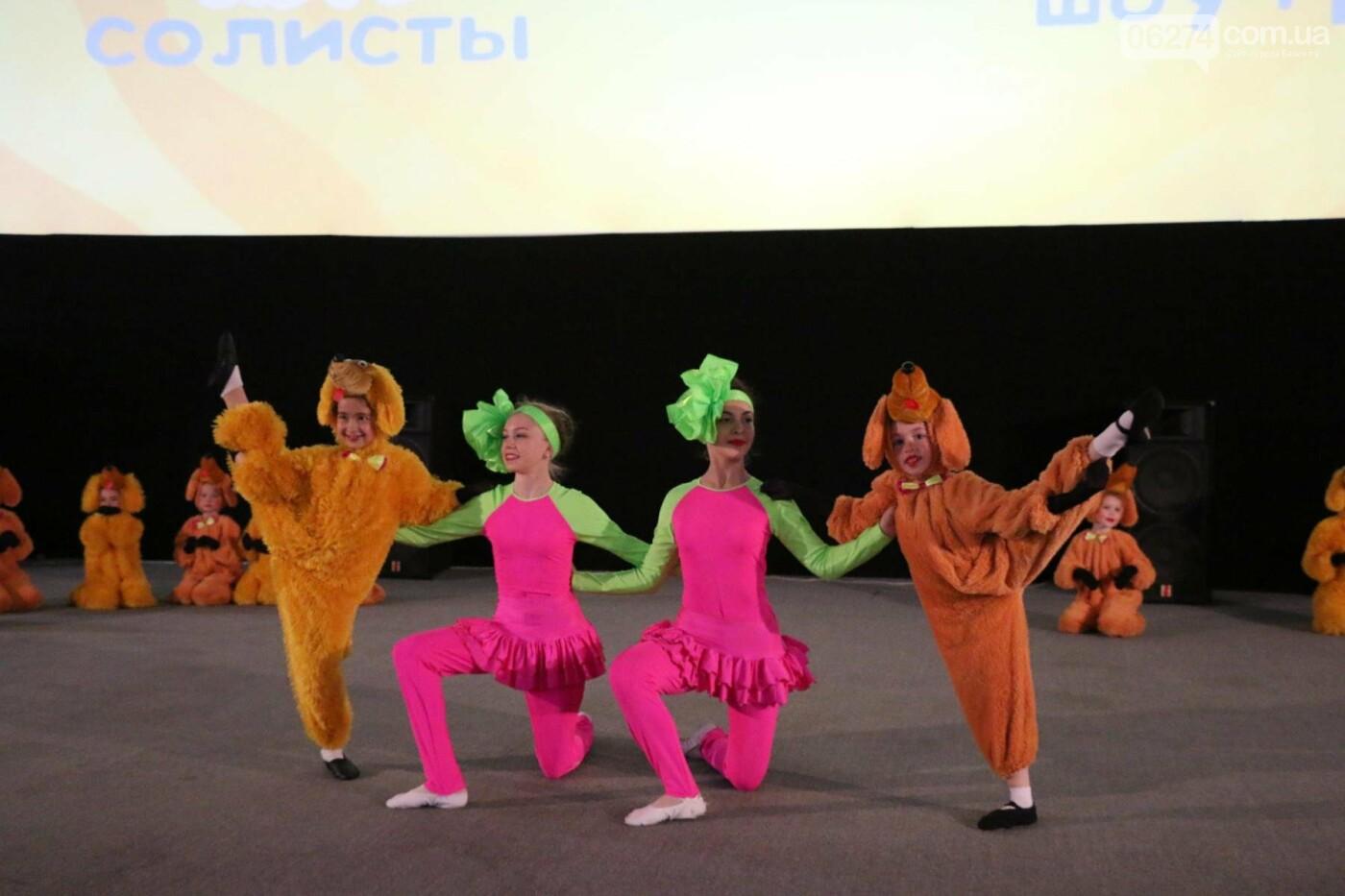 В Бахмуте прошел отчетный концерт образцового ансамбля танца «Непоседы» (ФОТОРЕПОРТАЖ), фото-8