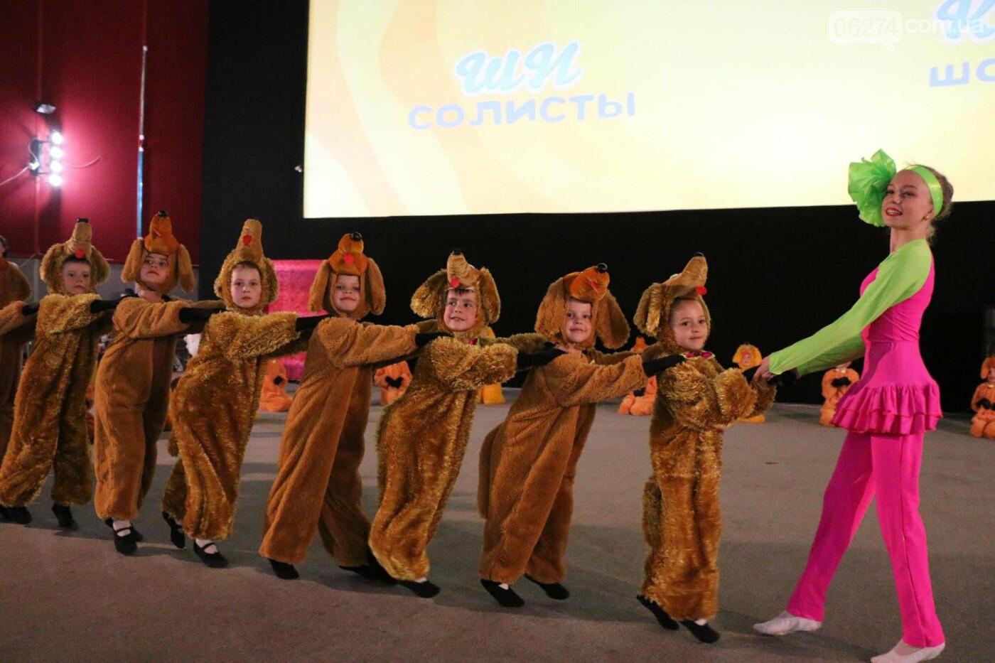 В Бахмуте прошел отчетный концерт образцового ансамбля танца «Непоседы» (ФОТОРЕПОРТАЖ), фото-10