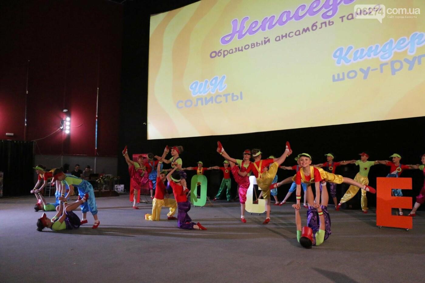 В Бахмуте прошел отчетный концерт образцового ансамбля танца «Непоседы» (ФОТОРЕПОРТАЖ), фото-27