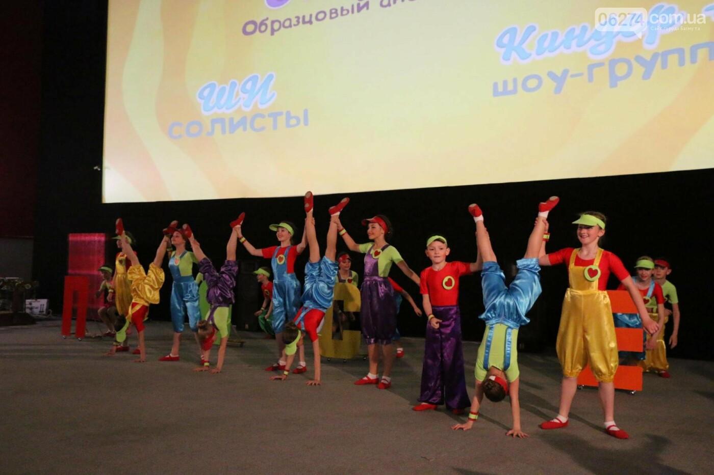 В Бахмуте прошел отчетный концерт образцового ансамбля танца «Непоседы» (ФОТОРЕПОРТАЖ), фото-15