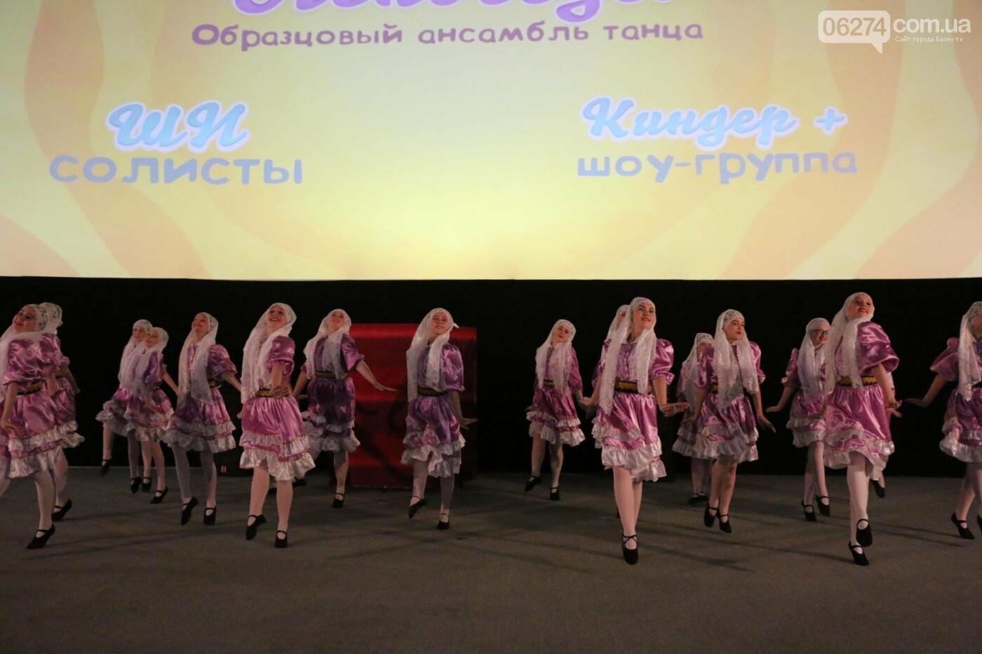 В Бахмуте прошел отчетный концерт образцового ансамбля танца «Непоседы» (ФОТОРЕПОРТАЖ), фото-17