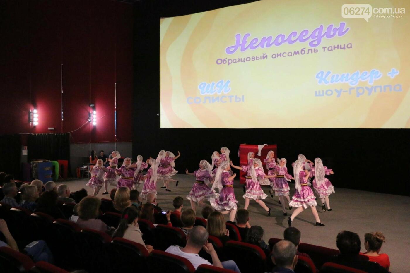 В Бахмуте прошел отчетный концерт образцового ансамбля танца «Непоседы» (ФОТОРЕПОРТАЖ), фото-18
