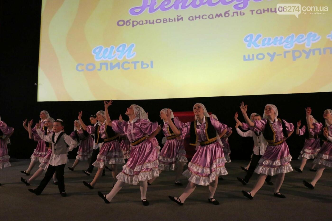 В Бахмуте прошел отчетный концерт образцового ансамбля танца «Непоседы» (ФОТОРЕПОРТАЖ), фото-19