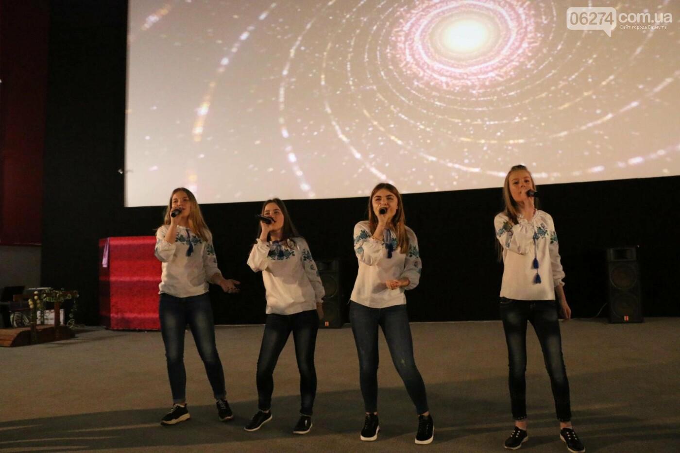 В Бахмуте прошел отчетный концерт образцового ансамбля танца «Непоседы» (ФОТОРЕПОРТАЖ), фото-23
