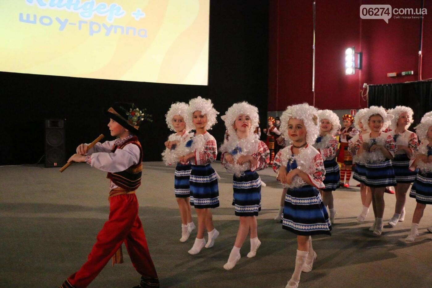 В Бахмуте прошел отчетный концерт образцового ансамбля танца «Непоседы» (ФОТОРЕПОРТАЖ), фото-32