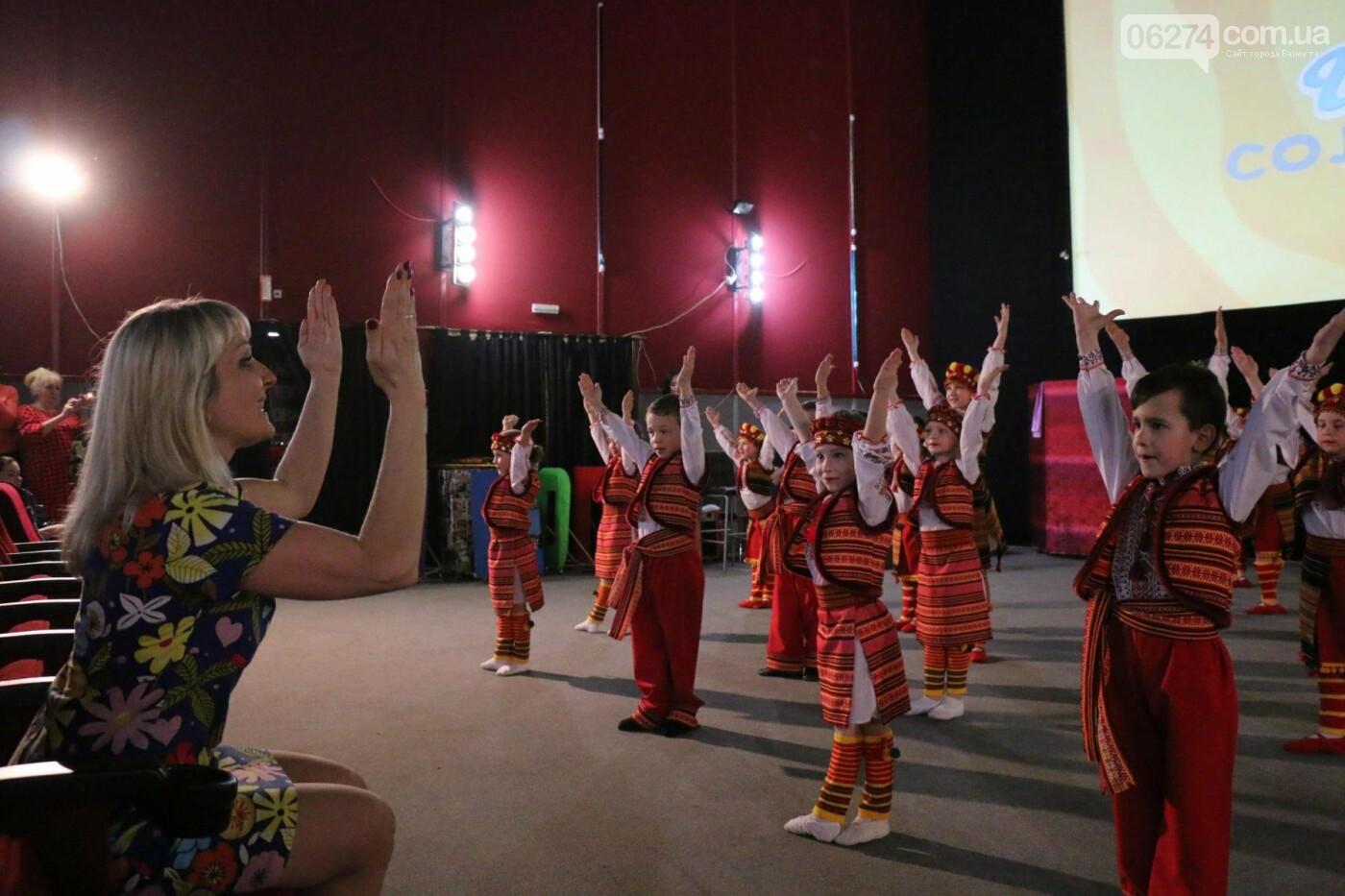 В Бахмуте прошел отчетный концерт образцового ансамбля танца «Непоседы» (ФОТОРЕПОРТАЖ), фото-40