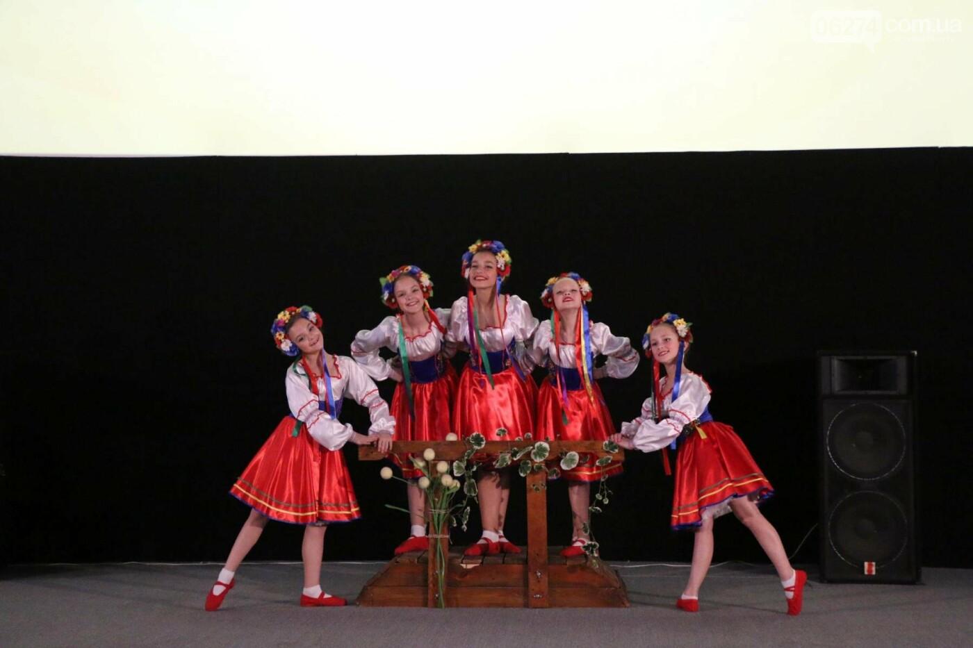 В Бахмуте прошел отчетный концерт образцового ансамбля танца «Непоседы» (ФОТОРЕПОРТАЖ), фото-41