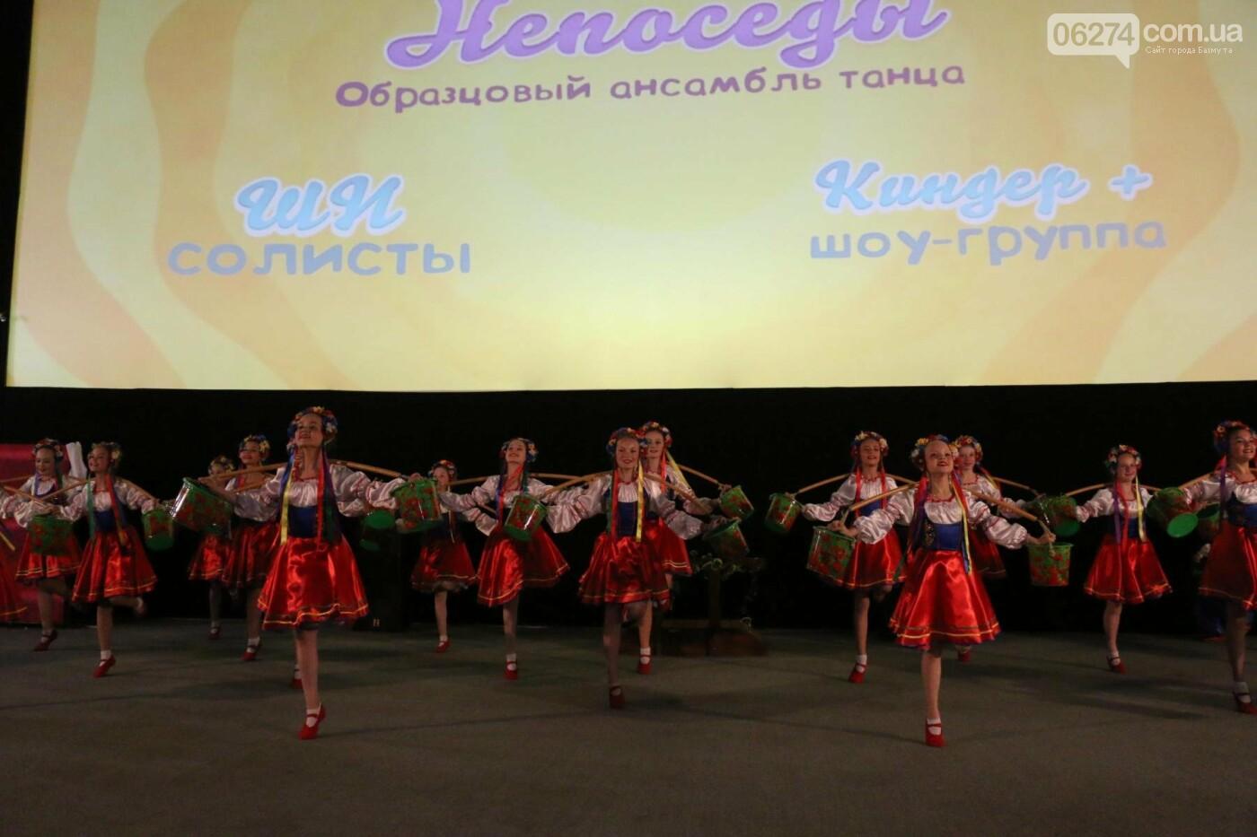 В Бахмуте прошел отчетный концерт образцового ансамбля танца «Непоседы» (ФОТОРЕПОРТАЖ), фото-24