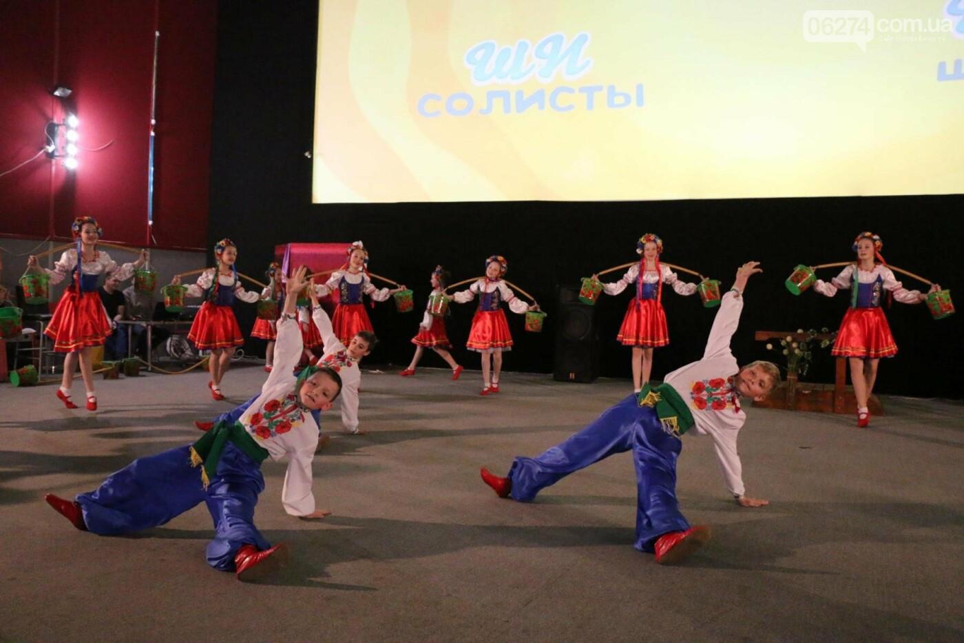 В Бахмуте прошел отчетный концерт образцового ансамбля танца «Непоседы» (ФОТОРЕПОРТАЖ), фото-33