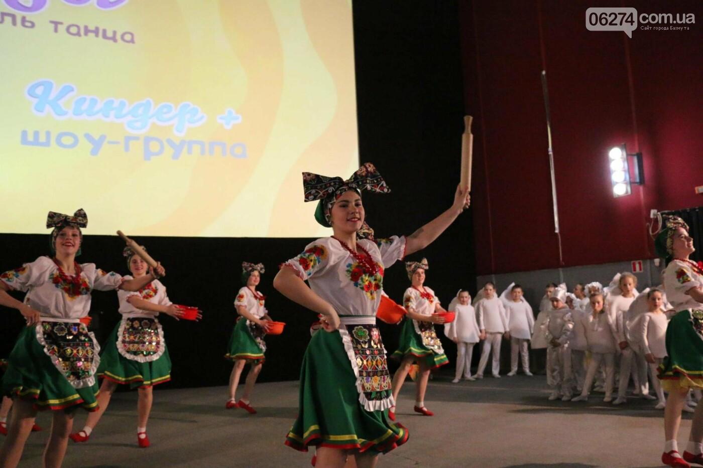 В Бахмуте прошел отчетный концерт образцового ансамбля танца «Непоседы» (ФОТОРЕПОРТАЖ), фото-29