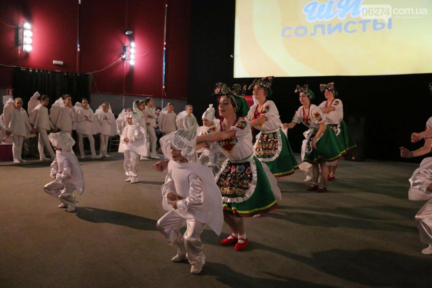 В Бахмуте прошел отчетный концерт образцового ансамбля танца «Непоседы» (ФОТОРЕПОРТАЖ), фото-48