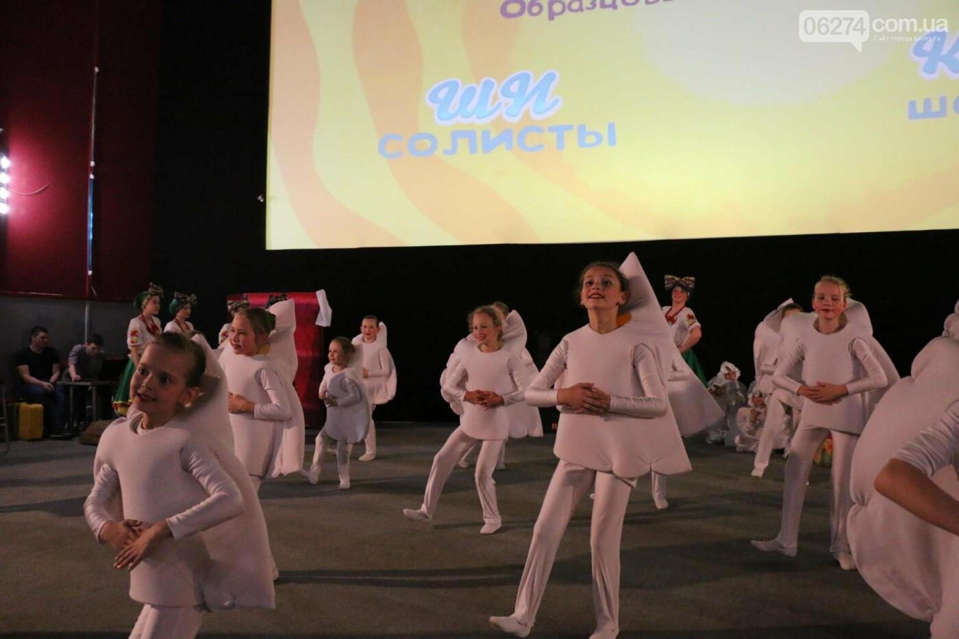 В Бахмуте прошел отчетный концерт образцового ансамбля танца «Непоседы» (ФОТОРЕПОРТАЖ), фото-34