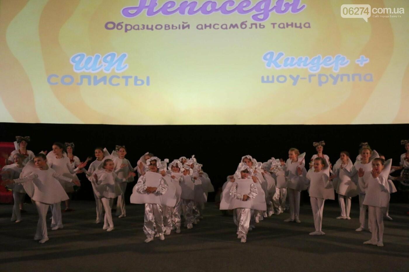 В Бахмуте прошел отчетный концерт образцового ансамбля танца «Непоседы» (ФОТОРЕПОРТАЖ), фото-35