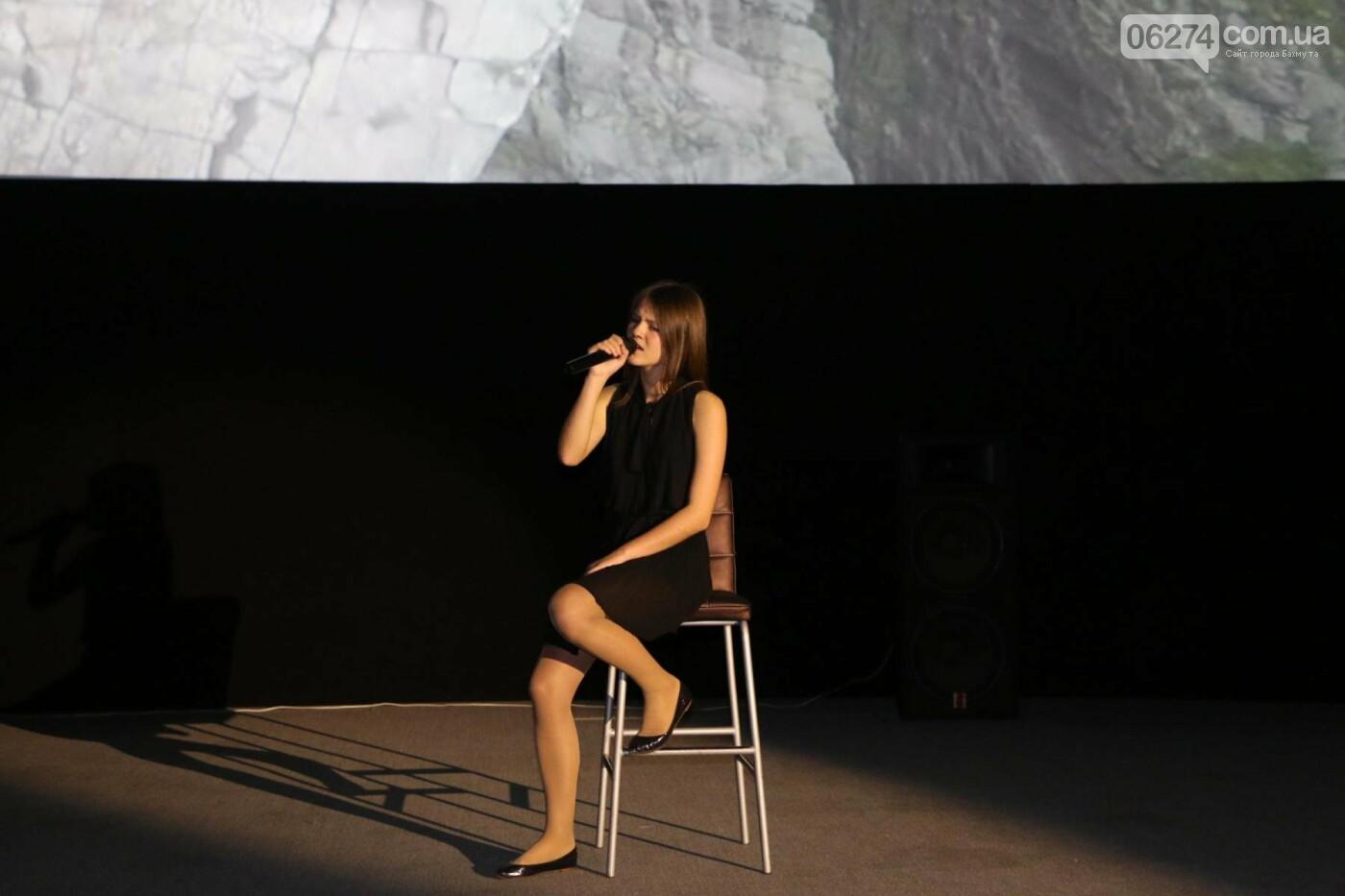 В Бахмуте прошел отчетный концерт образцового ансамбля танца «Непоседы» (ФОТОРЕПОРТАЖ), фото-25