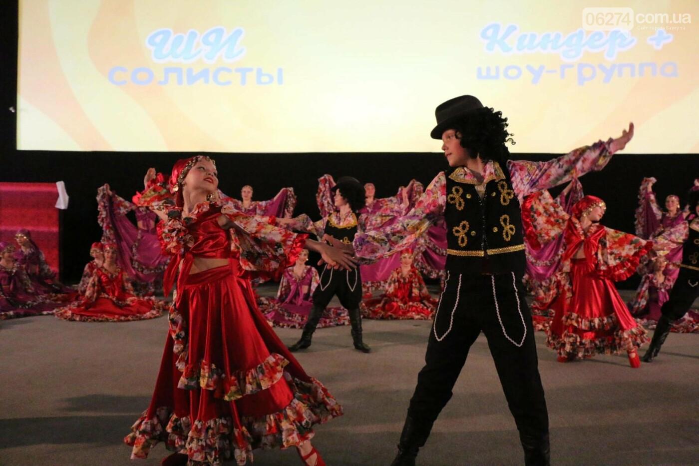 В Бахмуте прошел отчетный концерт образцового ансамбля танца «Непоседы» (ФОТОРЕПОРТАЖ), фото-51