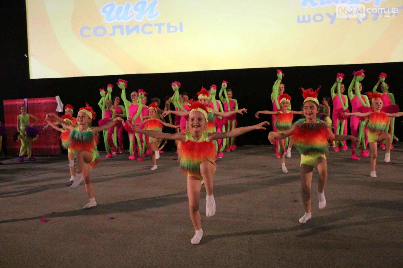 В Бахмуте прошел отчетный концерт образцового ансамбля танца «Непоседы» (ФОТОРЕПОРТАЖ), фото-52