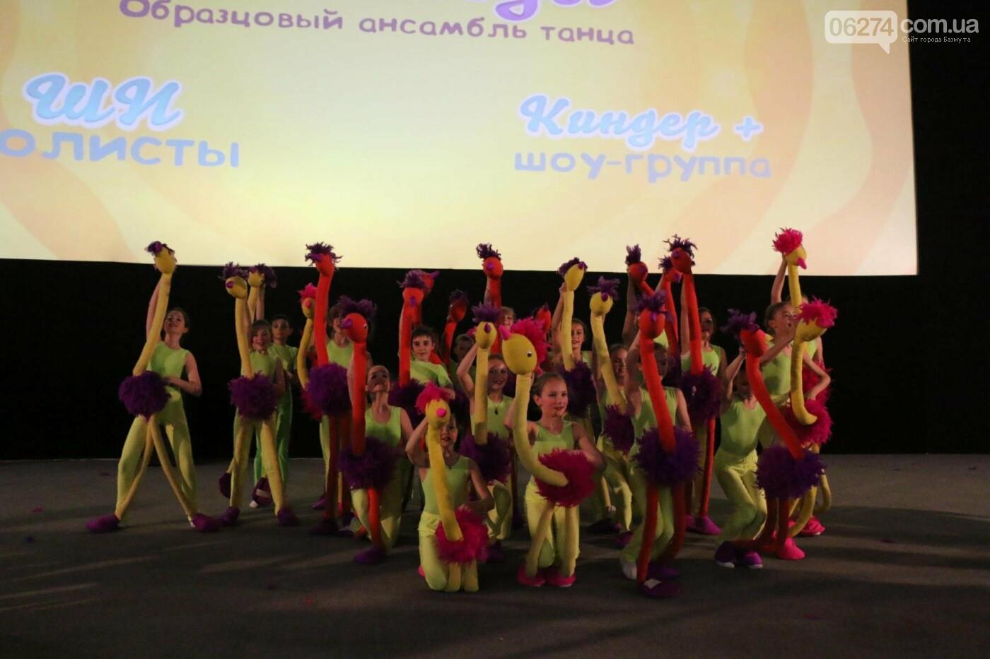 В Бахмуте прошел отчетный концерт образцового ансамбля танца «Непоседы» (ФОТОРЕПОРТАЖ), фото-38