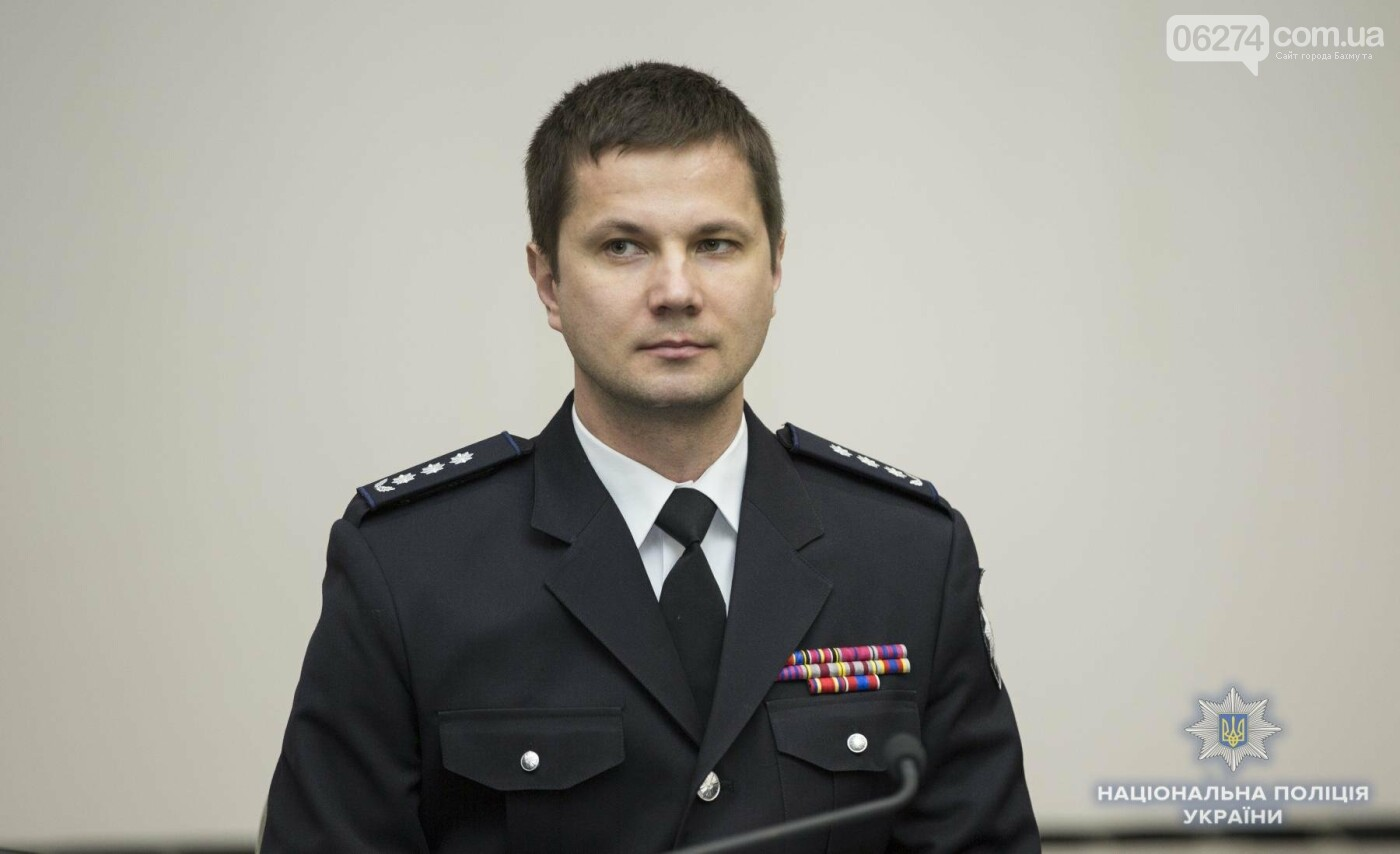 Начальник криминальной полиции Бахмута Ярослав Меженный получил награду от главы Нацполиции Сергея Князева, фото-5