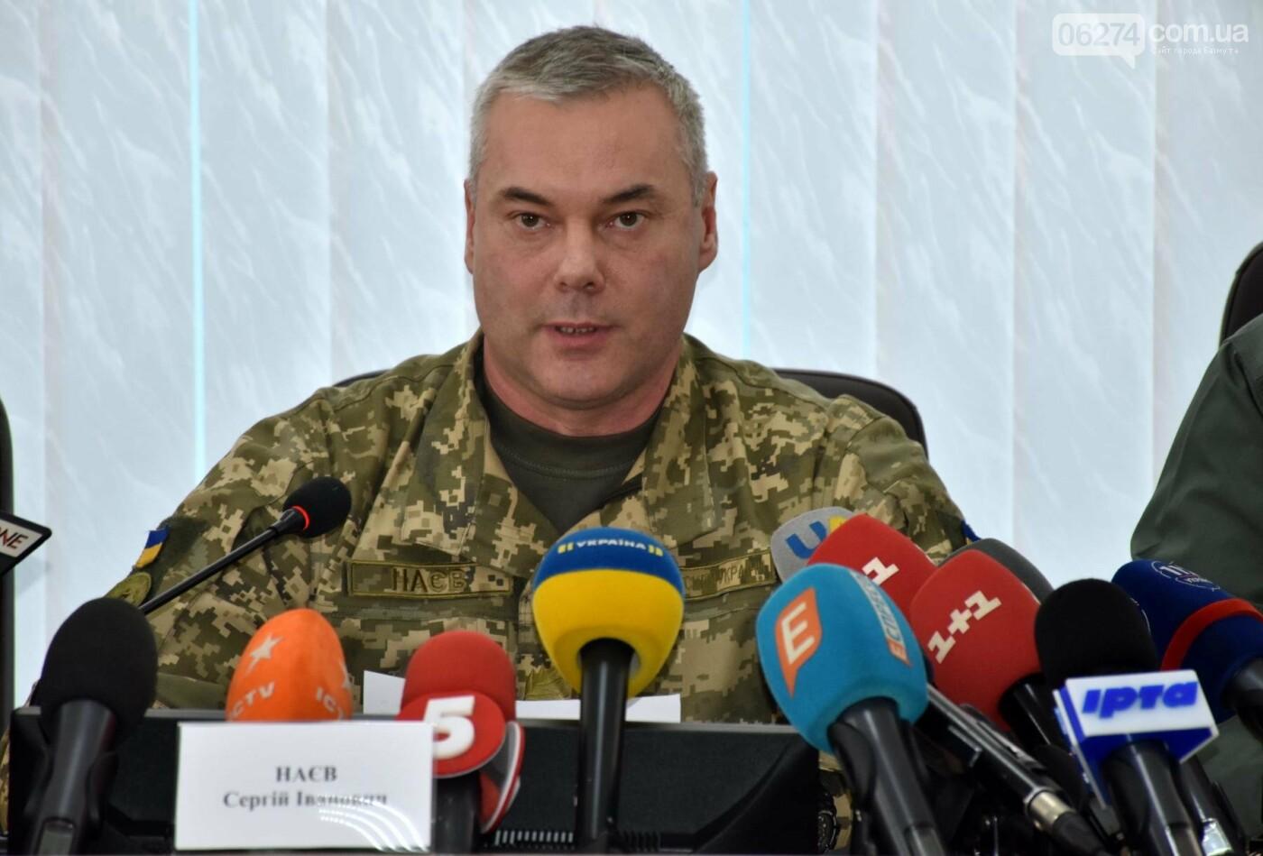 «Операция Объединенных сил направлена на отпор российской агрессии» – Сергей Наев, фото-2