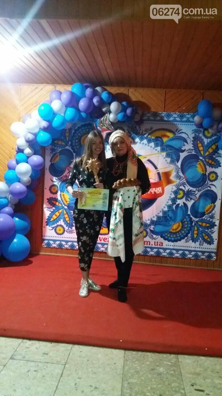 Танцевальный коллектив Бахмута стал лучшим на конкурсе «Карпатський зорепад», фото-2