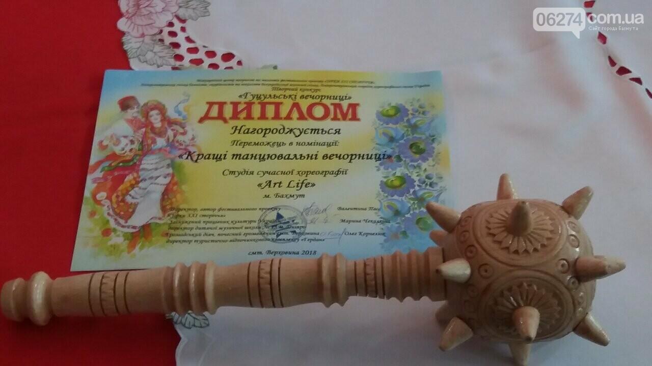 Танцевальный коллектив Бахмута стал лучшим на конкурсе «Карпатський зорепад», фото-4