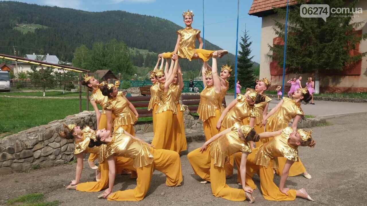 Танцевальный коллектив Бахмута стал лучшим на конкурсе «Карпатський зорепад», фото-3