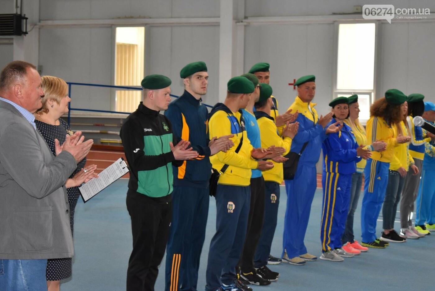 В Бахмуте презентовали спортсменов-олимпийцев Государственной пограничной службы Украины, фото-14