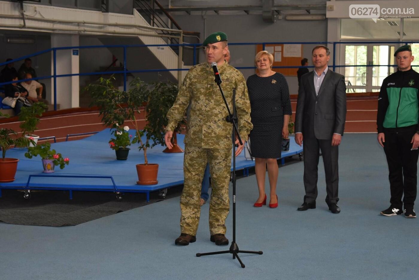 В Бахмуте презентовали спортсменов-олимпийцев Государственной пограничной службы Украины, фото-3