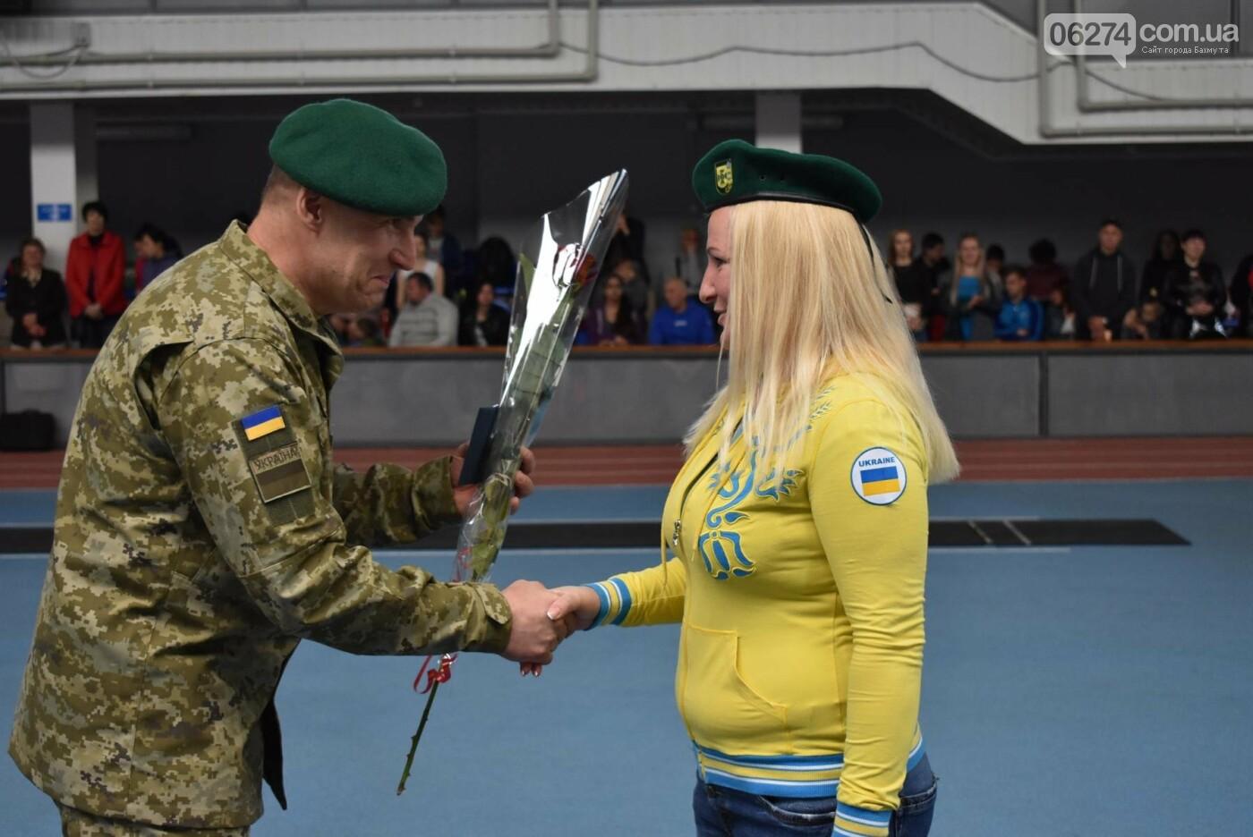 В Бахмуте презентовали спортсменов-олимпийцев Государственной пограничной службы Украины, фото-6