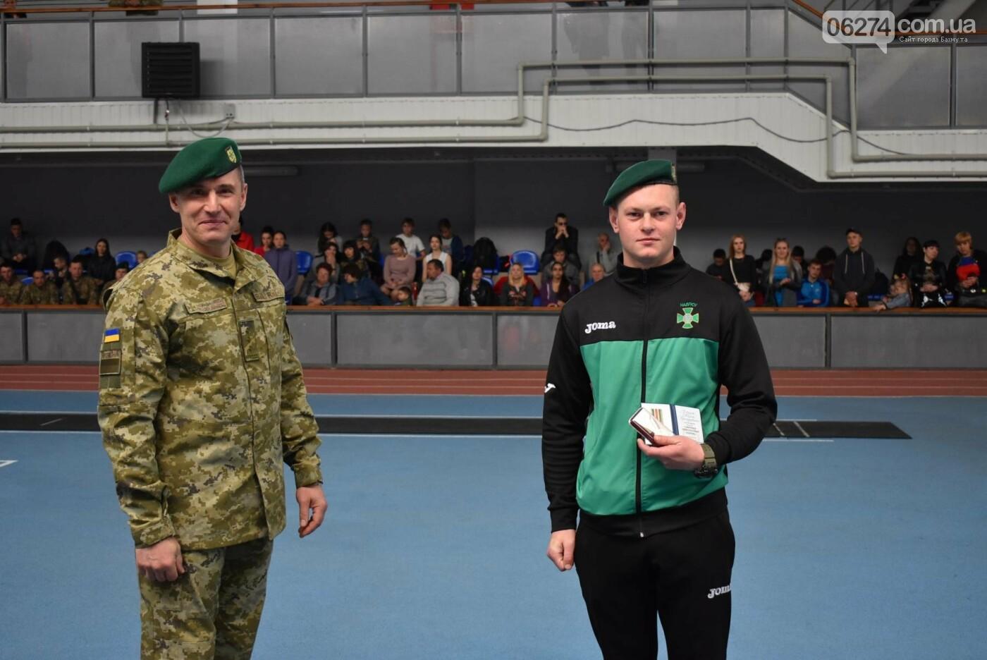 В Бахмуте презентовали спортсменов-олимпийцев Государственной пограничной службы Украины, фото-7