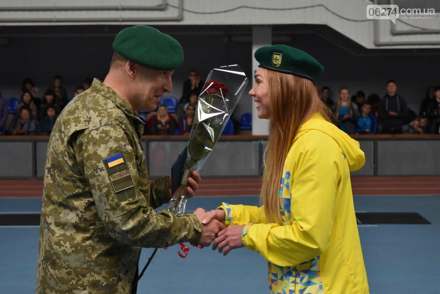 В Бахмуте презентовали спортсменов-олимпийцев Государственной пограничной службы Украины, фото-9