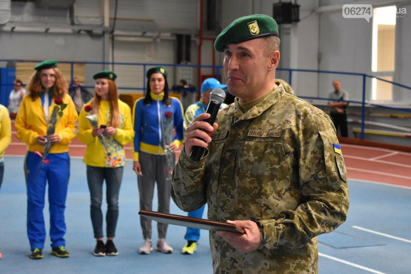 В Бахмуте презентовали спортсменов-олимпийцев Государственной пограничной службы Украины, фото-2