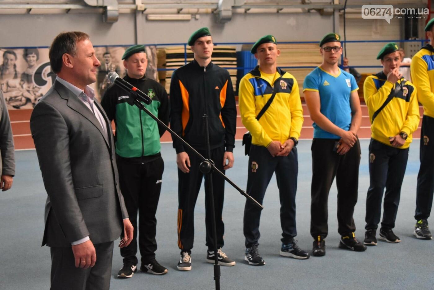 В Бахмуте презентовали спортсменов-олимпийцев Государственной пограничной службы Украины, фото-4