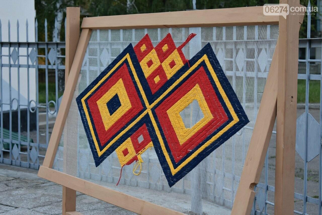 День вышиванки в Бахмуте, фото-42