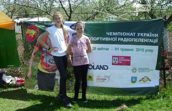 Бахмутчане стали победителями Чемпионата Украины по радиопеленгации, фото-6