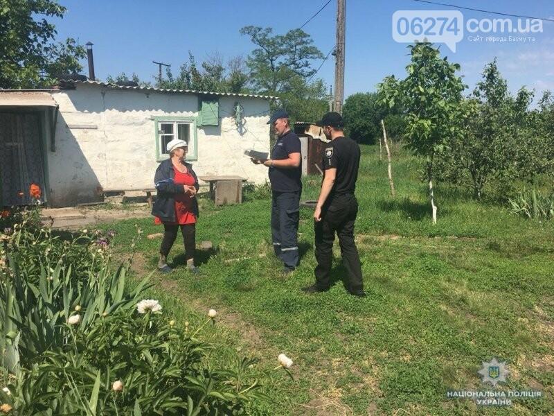 Полицейские Бахмута вместе со спасателями провели «антипожарные» рейды в Бахмутском районе, фото-1