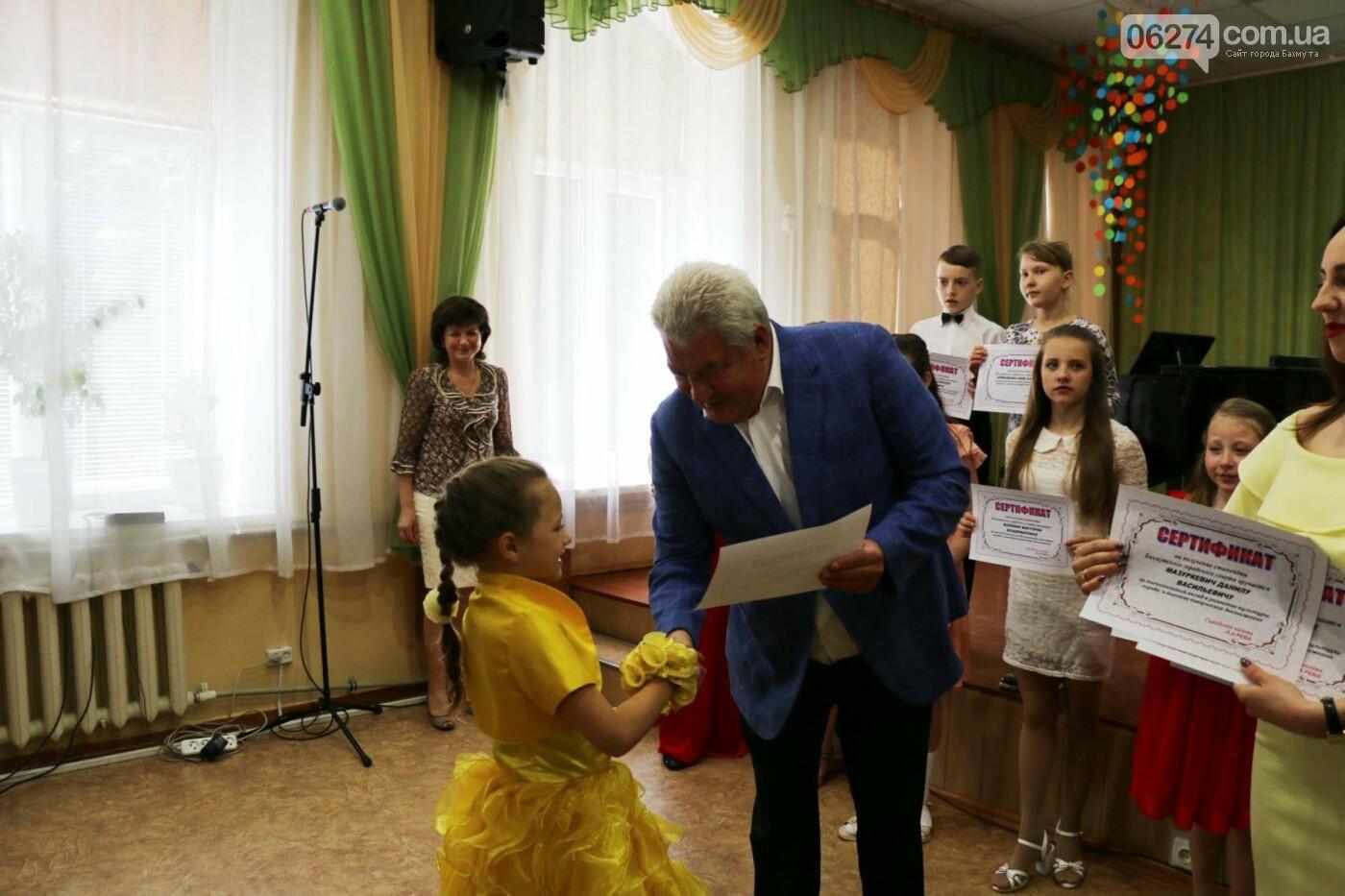 Одаренные дети Бахмута получили стипендии в награду за свое искусство, фото-10