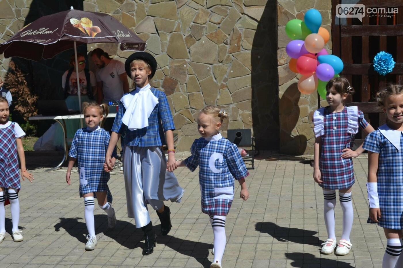 «Радужный калейдоскоп» ко Дню защиты детей, фото-5