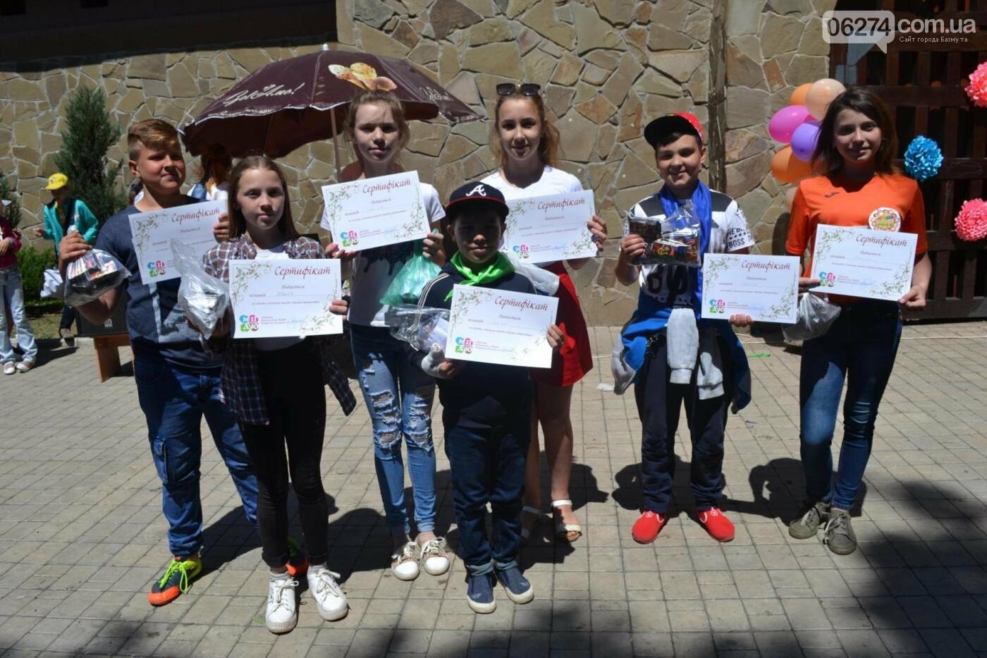 «Радужный калейдоскоп» ко Дню защиты детей, фото-15