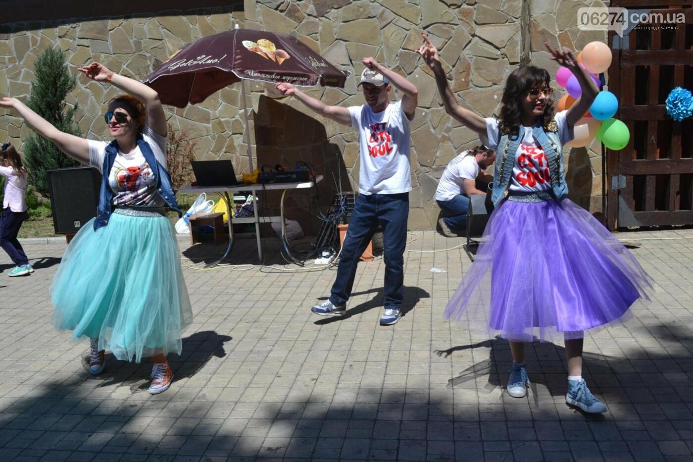 «Радужный калейдоскоп» ко Дню защиты детей, фото-16