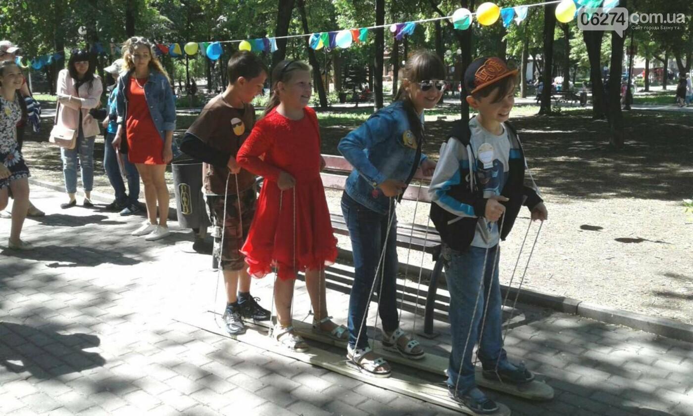 «Радужный калейдоскоп» ко Дню защиты детей, фото-13