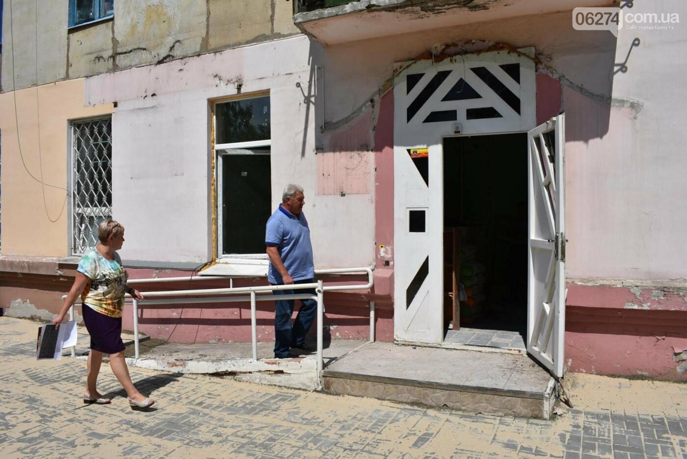 Мэр Бахмута провел выездное совещание на улицах частного сектора города, фото-15