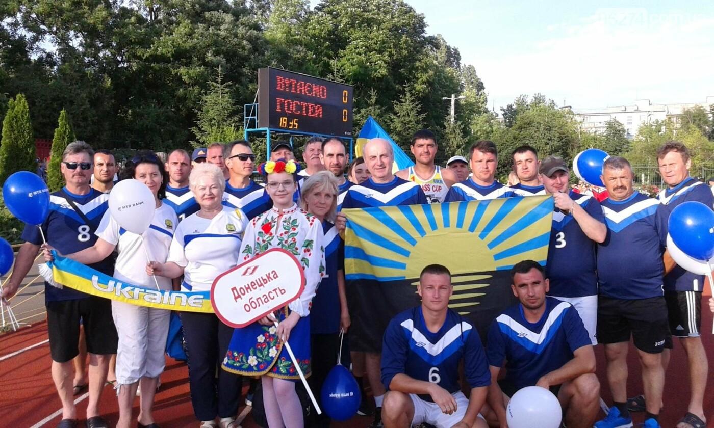 Сборная депутатов Донетчины стартовала на VII Всеукраинской спартакиаде, фото-1