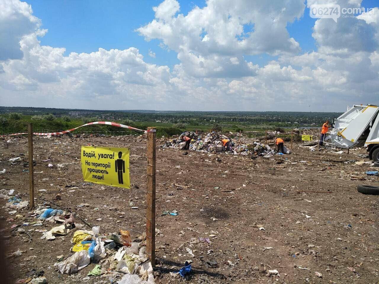 В Бахмуте начнут сортировать отходы, фото-2