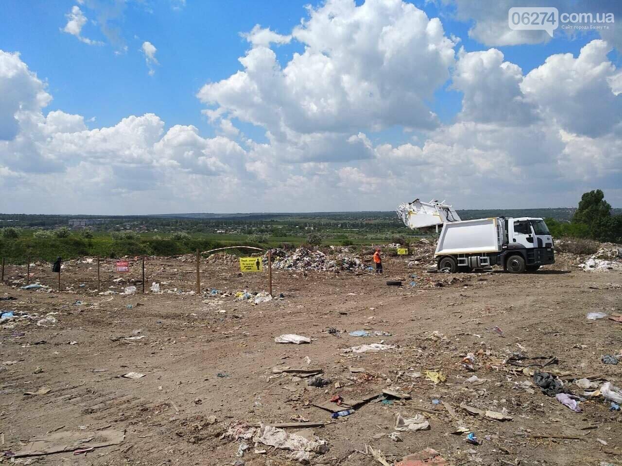В Бахмуте начнут сортировать отходы, фото-1